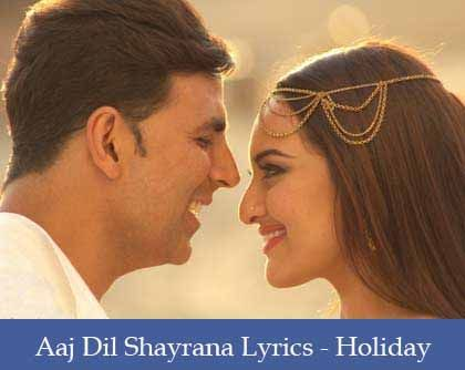 Aaj Dil Shayrana Lyrics