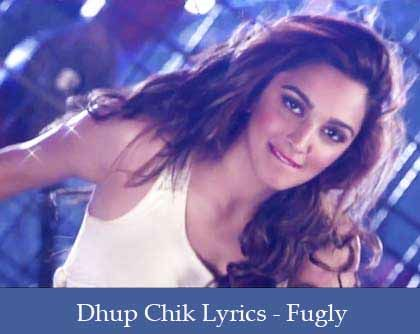 Dhup Chik Lyrics