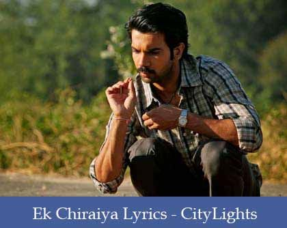Ek Chiraiya Lyrics