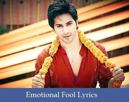 Emotional Fool Lyrics