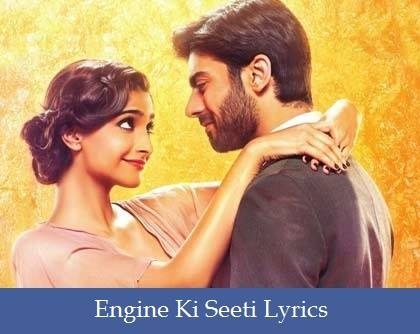 Engine Ki Seeti Lyrics