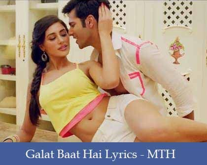 Galat Baat Hai Lyrics