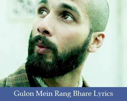 Gulon Mein Rang Bhare Lyrics