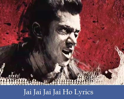 Jai Jai Jai Jai Ho Lyrics