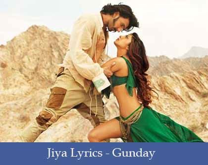 Jiya Lyrics