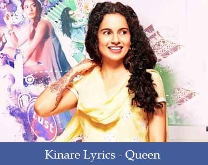 Kinare Lyrics
