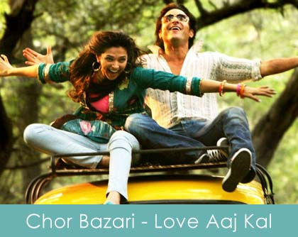 Chor Bazari Lyrics