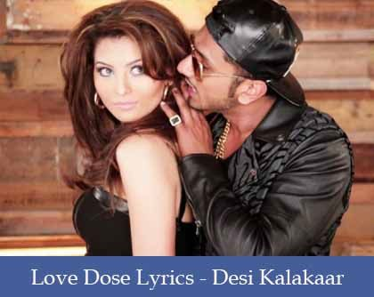 Love Dose Lyrics