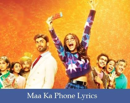 Maa Ka Phone Lyrics