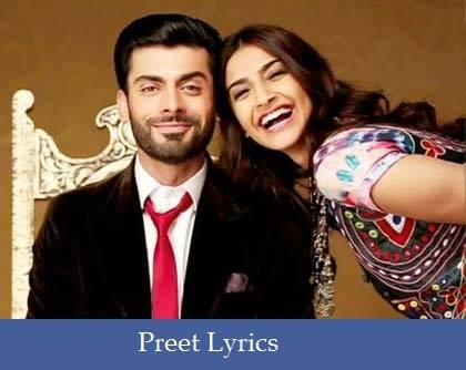 Preet Lyrics