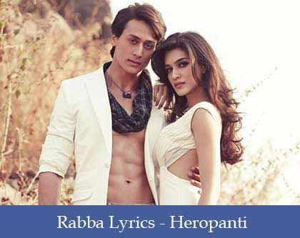 Rabba Lyrics