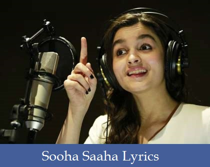 Sooha Saaha Lyrics