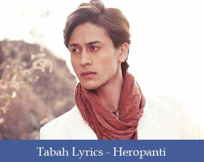 Tabah Lyrics