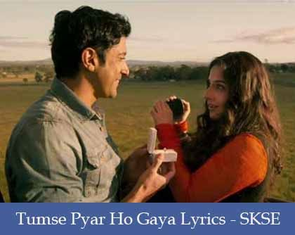 Tumse Pyar Ho Gaya Lyrics