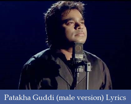 Patakha Guddi (male version) Lyrics