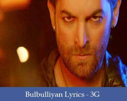 Bulbulyan Lyrics