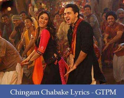 Chingam Chabake Lyrics