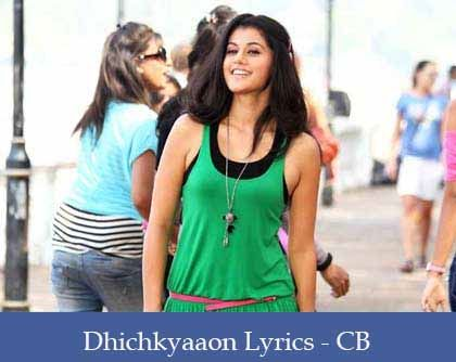 Dhichkyaaon Doom Doom Lyrics