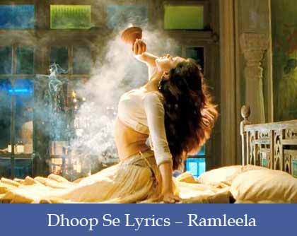 Dhoop Lyrics