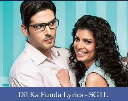 Dil Ka Funda Lyrics