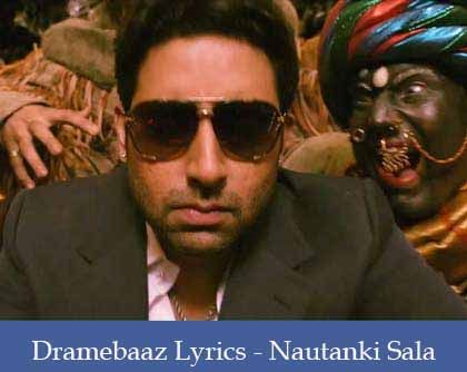 Dramebaaz Lyrics