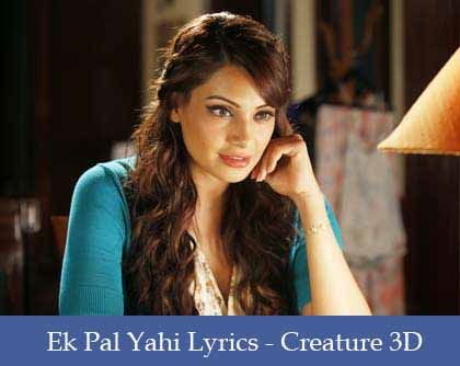 Ek Pal Yahi Lyrics