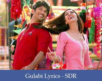 Gulabi Lyrics