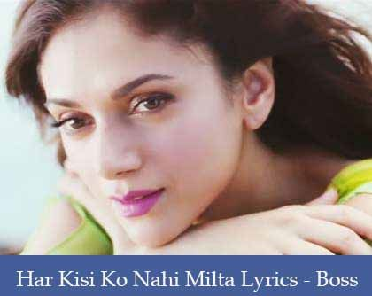 Har Kisi Ko Lyrics