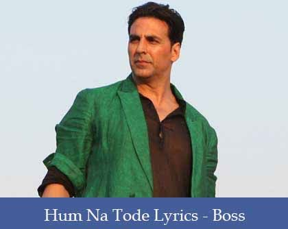 Hum Na Tode Lyrics