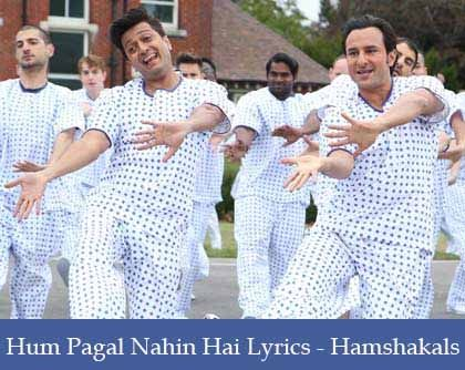 Hum Pagal Nahin Hai Lyrics