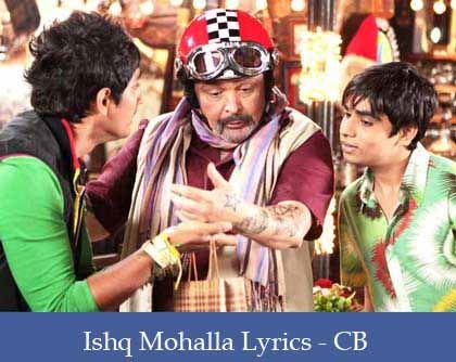 Ishq Mohalla Lyrics