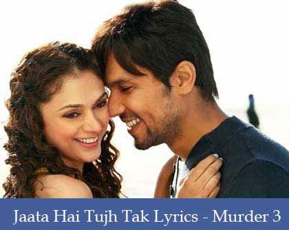 Jaata Hai Tujh Tak Lyrics