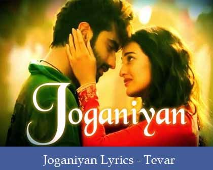 Joganiyan Lyrics