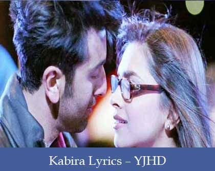 Kabira Lyrics