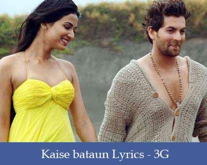 Kaise Bataoon Tujhe lyrics