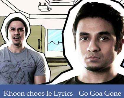Khoon Choos Le Lyrics