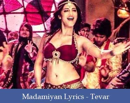 Madamiyan Lyrics