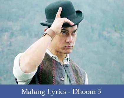 Malang Lyrics