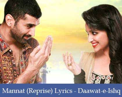 Mannat (Reprise) Lyrics