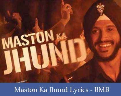 Maston Ka Jhund Lyrics