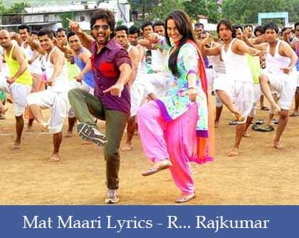 Mat Maari Lyrics