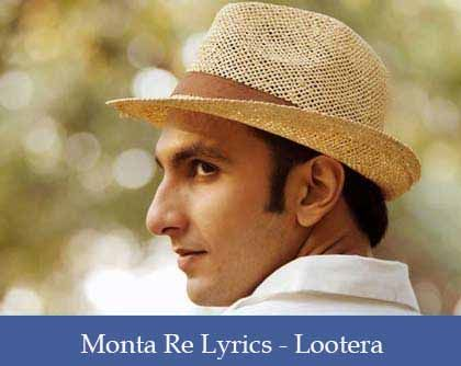 Monta Re Lyrics