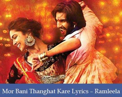 Mor Bani Thangat Kare Lyrics