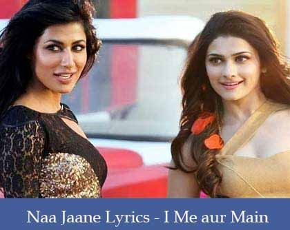 Na jaane kahan se Lyrics