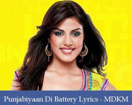 Punjabiyan di battery Lyrics