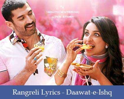 Rangreli Lyrics