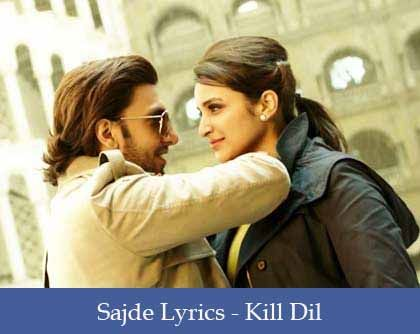 Sajde Lyrics