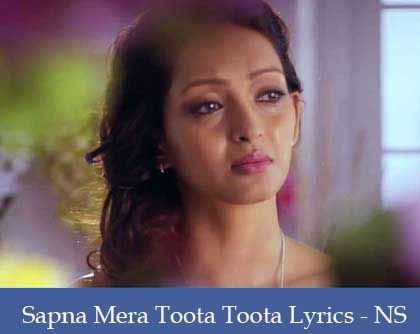 Sapna Mera Toota Lyrics