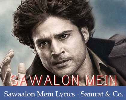 Sawaalon Mein Lyrics