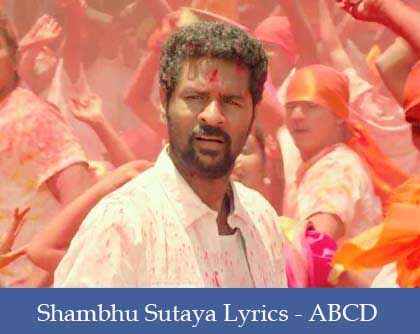 Shambhu Sutaya Lyrics